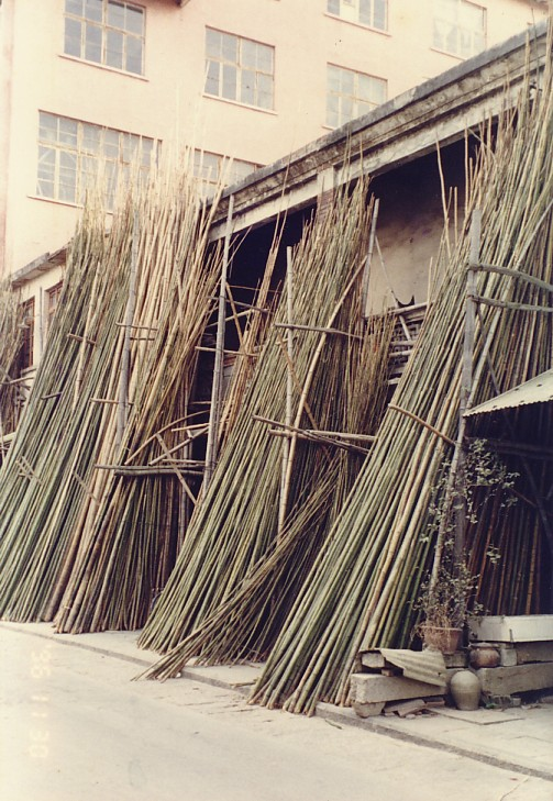 Bamboo_Suply_-_China